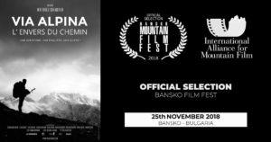Festival Film Bulgaria Mountain