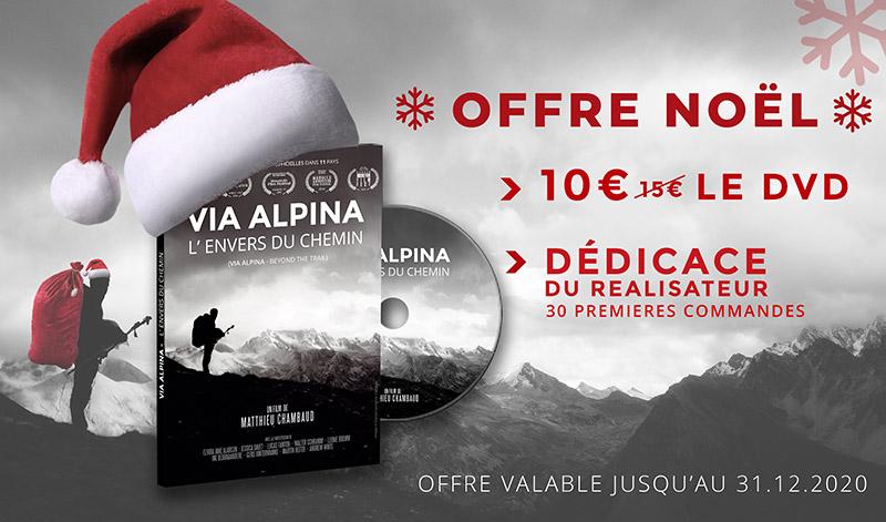 Promotion DVD